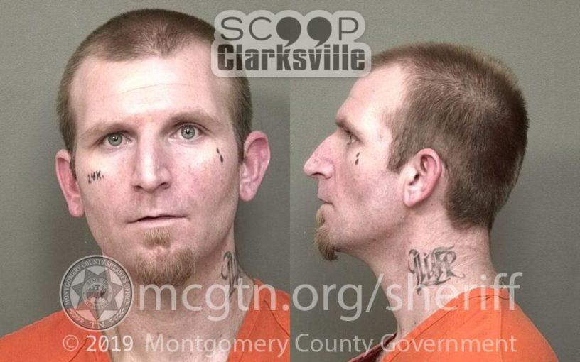 JAMES EVERT  REED (MCSO)